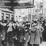 Jewish Bund in 1917